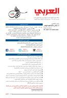 alarabi_July-Comp - Page 2