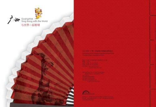 Guangzhou 2012 - Program Book