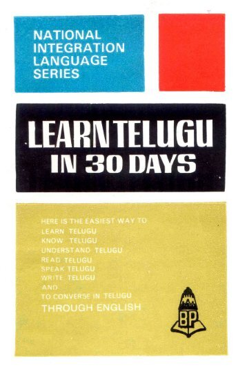 Learn Telugu in 30 Days Preview