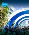 Dreamforce '16