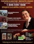 Журнал Афиша Май 2016 - Page 3