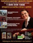 Журнал Афиша за Апрель 2016 - Page 3