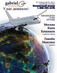 Журнал Афиша Февраль 2016 - Page 5