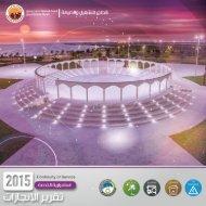 انجازات قطاع التشغيل و الصيانة2015 - Copy