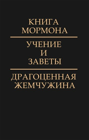 triple-combination-83801-rus