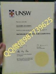 UNSW DIPLOMA/UNSW毕业证【QQ微信987739625办澳洲毕业证】新南威尔士大学毕业证