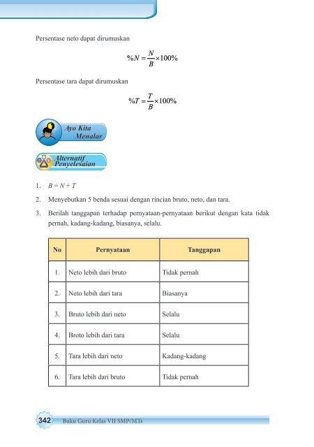 Buku Bahasa Lampung Revisi K 13 Kelas 7 Smp