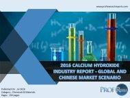 2016 CALCIUM HYDROXIDE INDUSTRY REPORT - GLOBAL AND CHINESE MARKET SCENARIO