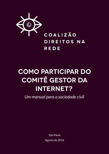 Como participar do Comitê Gestor da Internet?