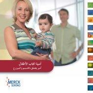 Download als PDF-Datei (arabisch)