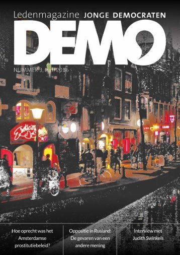 demo-2016-2