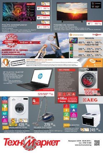 technomarket-broshura-20-08-2016-160819200646