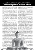 Mettavalokanaya Buddhist Magazine on August 17, 2016. - Page 3