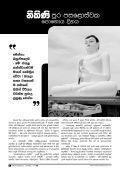 Mettavalokanaya Buddhist Magazine on August 17, 2016. - Page 4