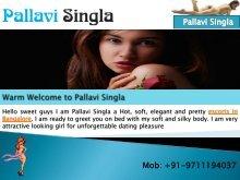 Bangalore dating singlar