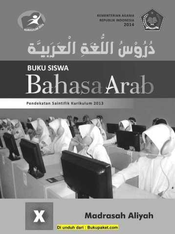 Buku Bahasa Arab SMA Kelas 10