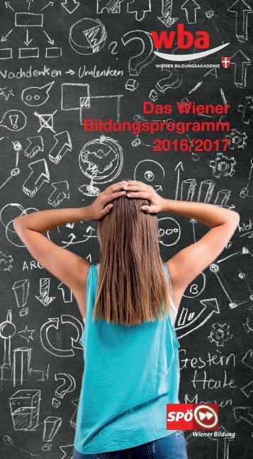 Bildungsprogramm_2016_17