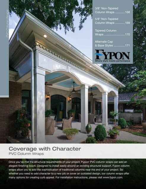 Fypon CWKT86025 10 Width x 120 Height Non-Tapered Plain Economy Column Wrap