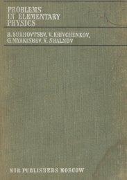 Bukhovtsev-et-al-Problems-in-Elementary-Physics