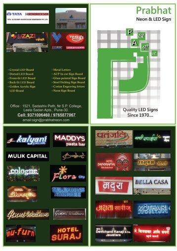 Prabhat Brochure PDF