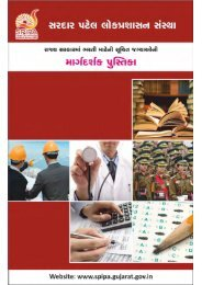 job-booklet-25072016