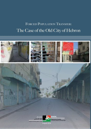 The Case of the Old City of Hebron