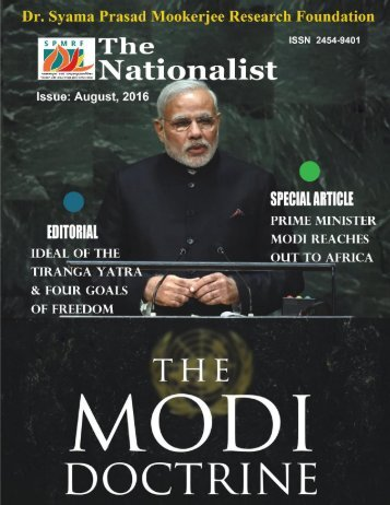 E-Journal-august-issue-2016