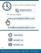 PDF EZCO 3 - Page 2