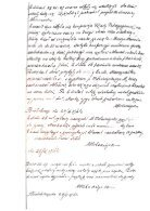 Kronika Szkoły Powszechnej w Białobrzegach 1939-1952 - Page 5