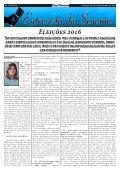 Entrevista com os Candidatos à Prefeito de Macapá - Page 4