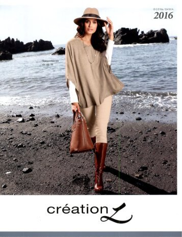 Каталог Creation L осень-зима 2016. Заказ одежды на www.catalogi.ru или по тел. +74955404949