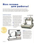 Burda_Shitye_-_eto_prosto_-_1 - Page 4