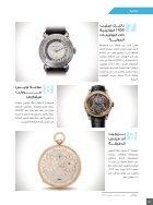 العدد العاشر - النسخة الإماراتية - Page 5