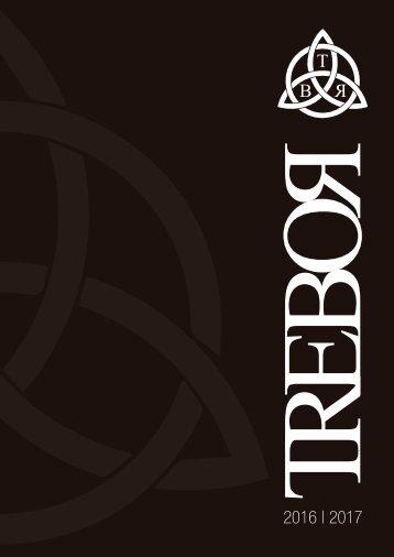 catalogo Trebor