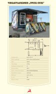 Festmobiliar_Broschuere_final_druck - Seite 5