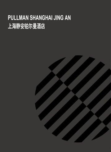 brochure 092016