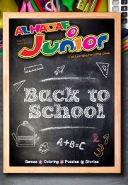 AlHadaf Junior - Issue 33 - September 2016