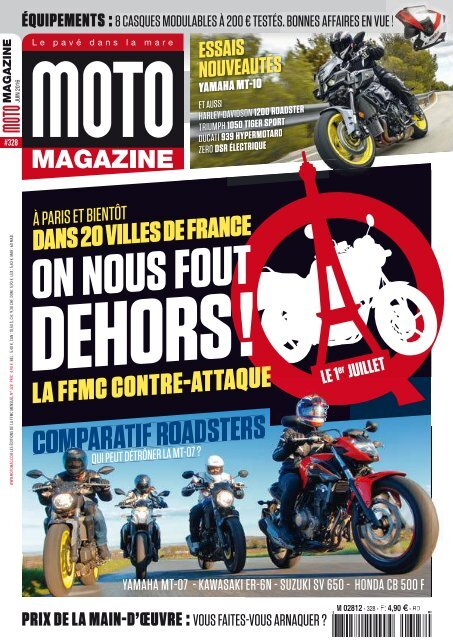 H-Customs Cross-H Moto V/élo Enduro des douanes Porte-cl/és