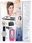 AlHadaf Magazine - September 2016 - Page 5
