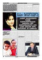 qronika+158 - Page 2