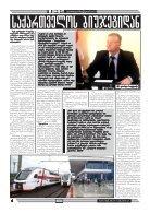 qronika+158 - Page 4