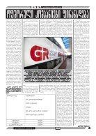 qronika+158 - Page 5
