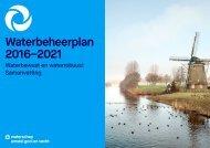 Waterbeheerplan 2016–2021
