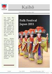 Folk Festival Japan 2011 - Deutsch-Japanische Gesellschaft in ...