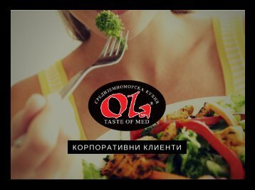 Ola Taste of MED - Corporate Clients