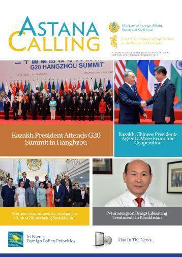 Kazakh President Attends G20 Summit in Hanghzou