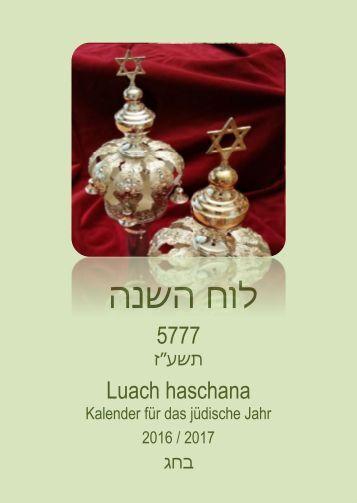 Luach5777 inkl