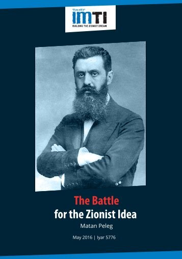 The Battle for the Zionist Idea