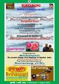 Brihaspati বৃহস্পতি Bangla Magazine 2/11 August 2016 - Page 4
