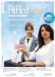 Al Ard Magazin Ausgabe 2